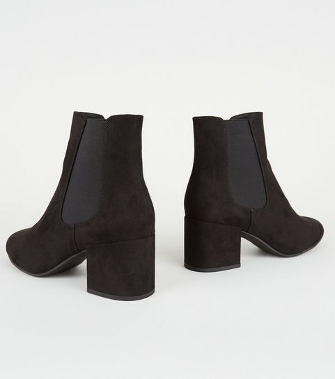 ae1baa65531 Womens Ankle Boots | Heeled & Flat Styles | New Look
