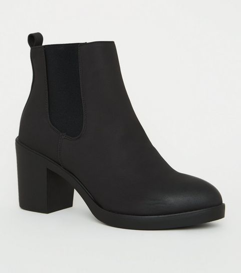 0cb7440b468 Ankle Boots | Womens Heeled Ankle Boots | New Look