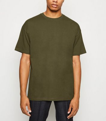 Khaki Oversized Cotton T-Shirt