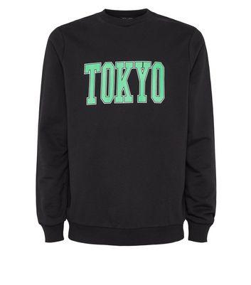 """Schwarzes Sweatshirt mit """"Tokyo""""-Slogan Für später speichern Von  gespeicherten Artikeln entfernen"""