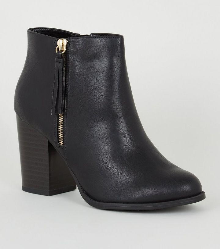 promo codes detailing uk store Wide Fit Black Tassel Trim Block Heel Boots | New Look